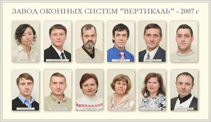 http://www.nevaphoto.com/dosk/vert.jpg